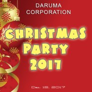 2017 Daruma Corporation Christmas Party