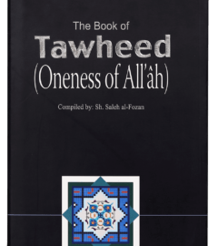 The Book of Tauhid Oneness of Allah
