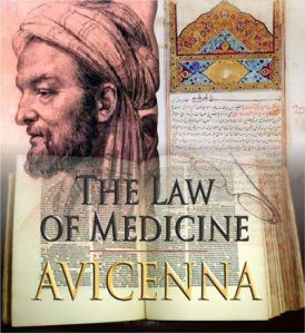 Ibnu Sina dan Peradaban Islam