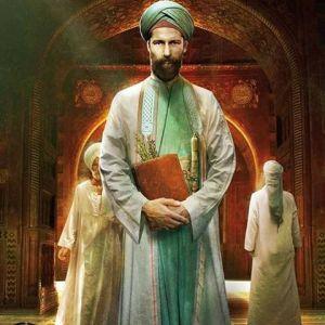 Khalifah Jenius