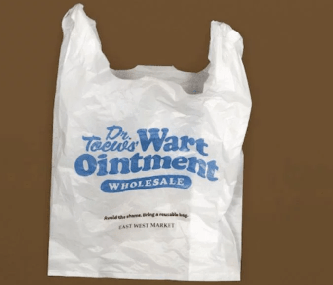 Here's another embarrassing message on plastic bags from East West Market in Vancouver, Canada.