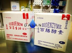 大山淨水東延酵素箱5
