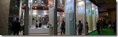 "Renovation & Construction Expo 2012: ""Building Material & Architectural Exhibition"", 19-22 April 2012 (2/6)"