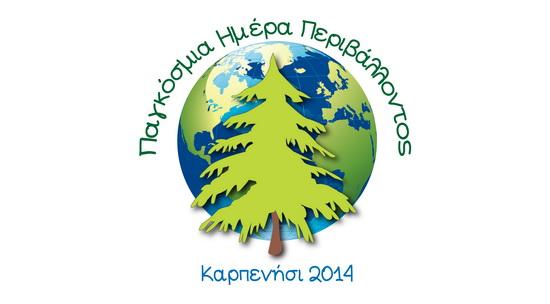 κπε υδρόγειος logo2