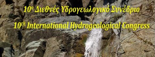 hydrogeological