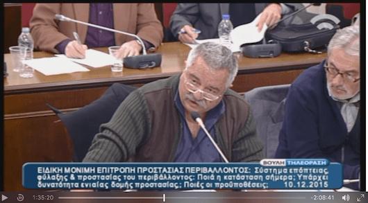 theodoridis_epitropi_perivallontos