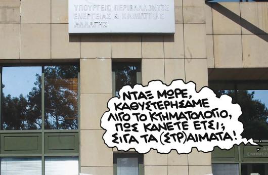 ktima_pontiki