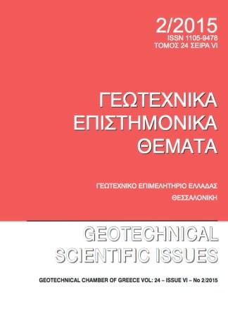 geotexnika_2_2015