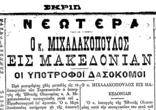 skript_28_9_1913
