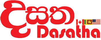 Image result for dasatha publications