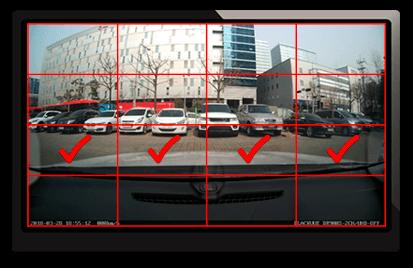 BlackVue's region-based motion detection
