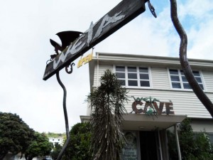 Entrance to Weta Cave Shop, Miramar, Wellington, NZ