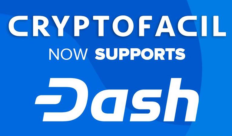 Cryptofacil Exchange Adds Dash Trading Pairs