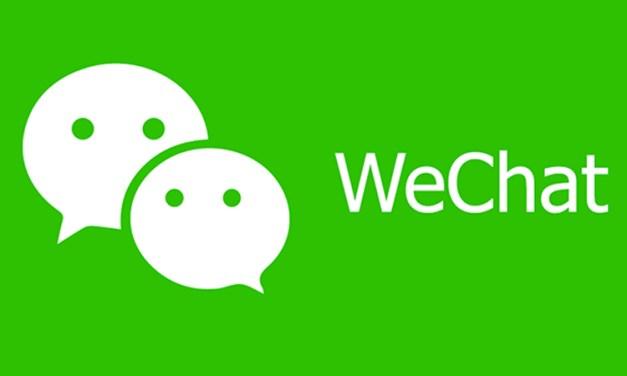 wechat Archives - Dash News