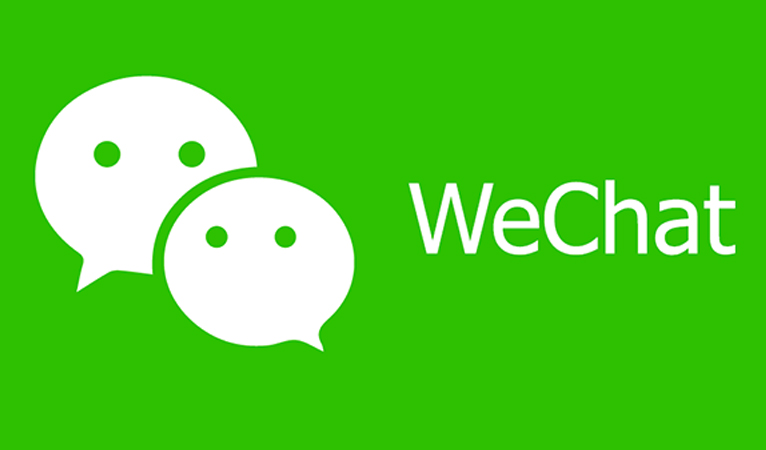 WeChat to Enter Cryptocurrency Game, Compete With Facebook, Telegram and WhatsApp?