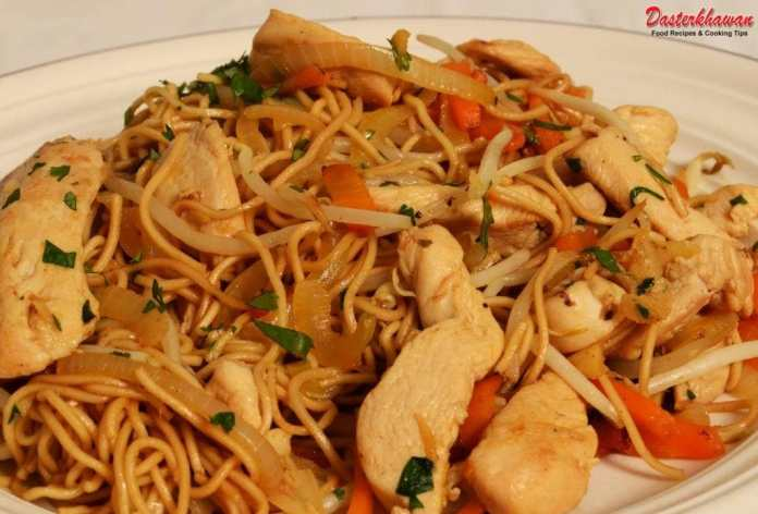 Chinese chicken chow mein chicken recipes dasterkhawan chicken chow mein recipe forumfinder Image collections