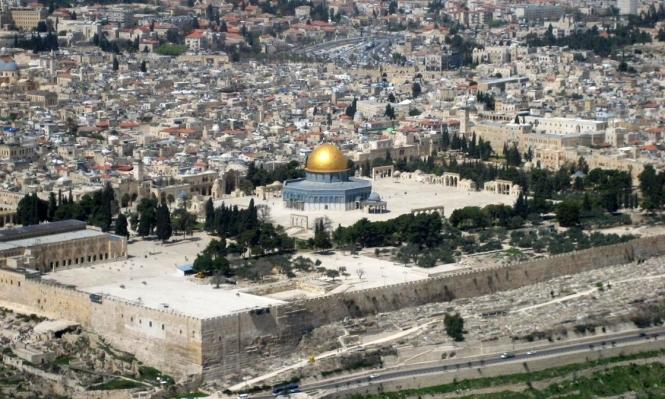 مشروع قانون يمنع إجراء استفتاء عام لتقسيم القدس