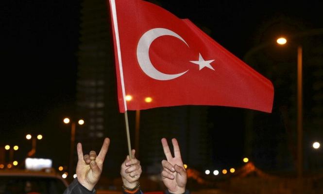 """""""العدالة والتنمية"""" يفوز بـ56% من البلديات بتركيا ويخسر أنقرة"""
