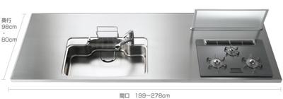 Chậu rửa bát siêu sang đến từ Nhật Bản   ảnh 1
