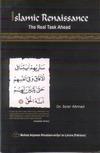 Islamic Renaissance