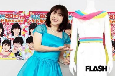 Photo of 松本明子、デビュー37年ぶりに初のコンサート「フリフリの衣装は、自己負担となります!」| Smart FLASH /スマフラー[光文社週刊誌]