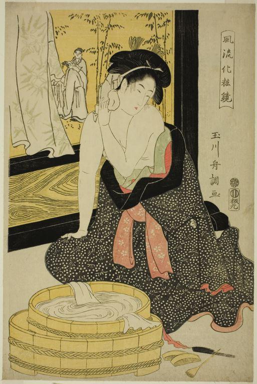 Mirror of Elegance by Tamagawa Shucho