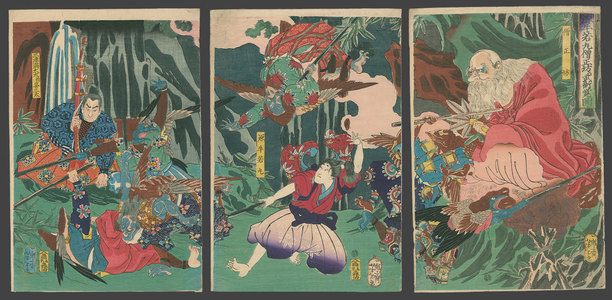 Tsukioka Yoshitoshi: Ushiwaka Maru (Yoshitsune) learns the martial arts from Sojobo, king of the Tengu - The Art of Japan