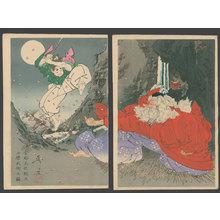 Tsukioka Yoshitoshi: Yoshitsune Learning the Martial Arts from the Tengu King - The Art of Japan