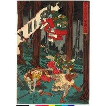 Utagawa Kuniyoshi: Minamoto no Ushiwaka-maru Sojo-bo no shitagau bujutsu wo - British Museum
