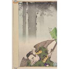Toyohara Kunichika: Ushiwaka (Minamoto Yoshitsune) Battling Tengu (Mitate setsu-getsu-ka no uchi kurama zuki), Meiji period, dated 1883 - Harvard Art Museum