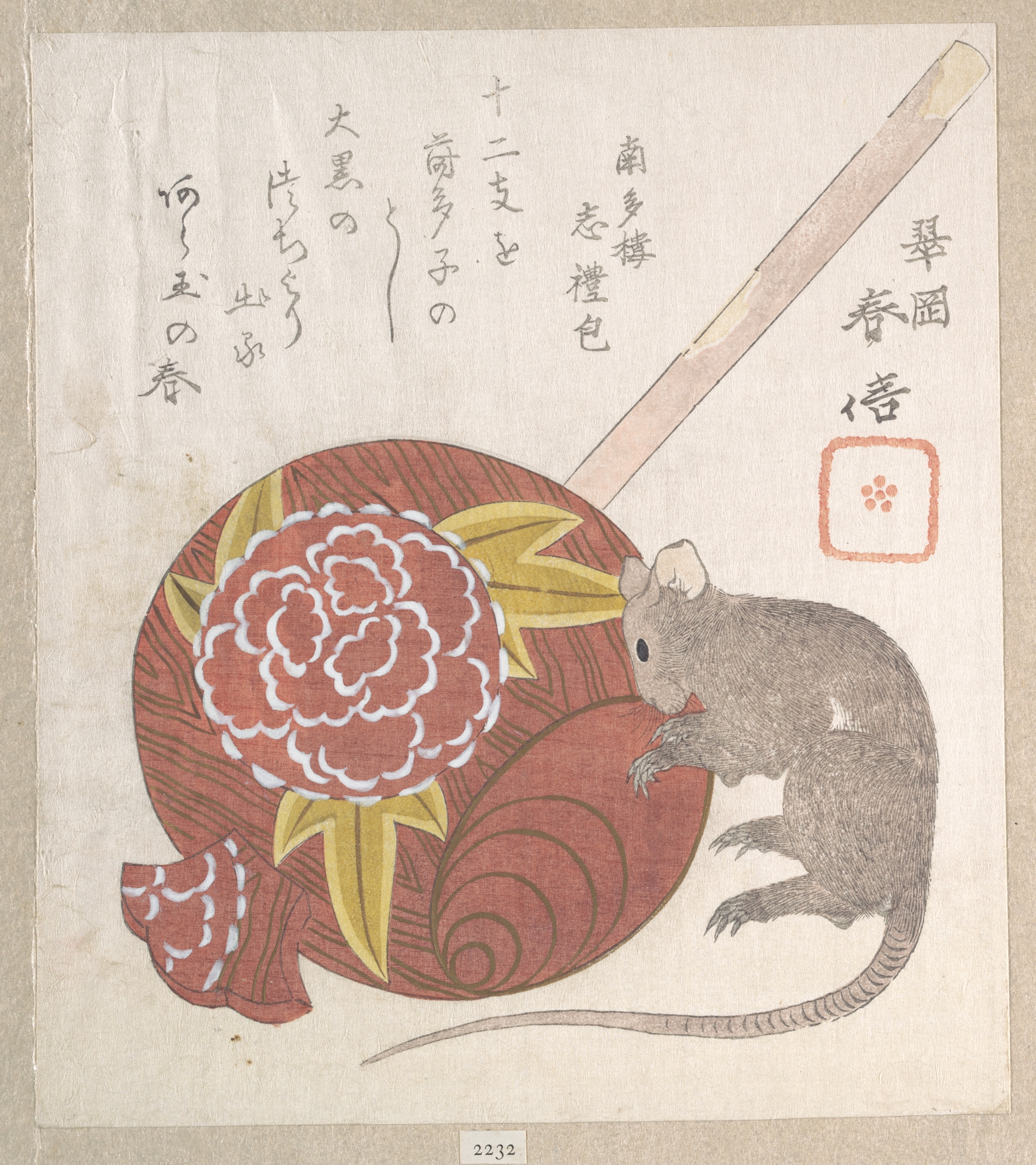 Mallet of Daikoku, One of the Gods of Good Fortune, and a Rat, 1828 by Yashima Gakutei