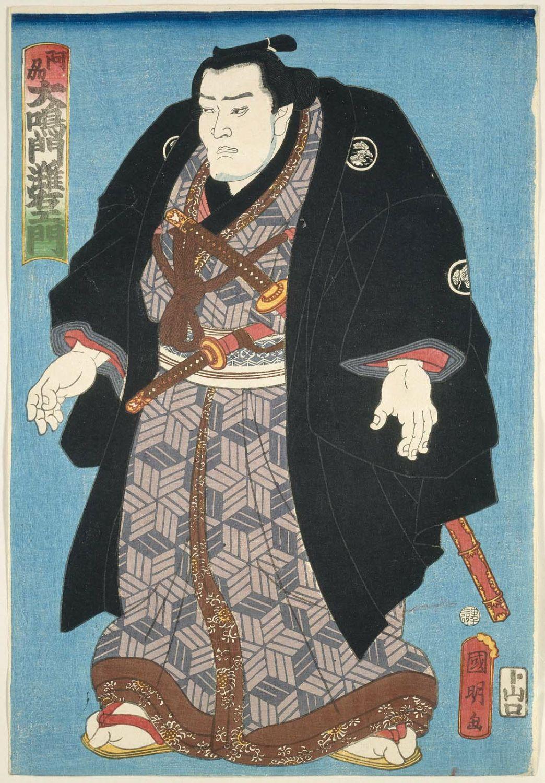 Sumô Wrestler Ônaruto Nadaemon of Awa Province (Ashû Ônaruto Nadaemon) by Utagawa Kuniaki