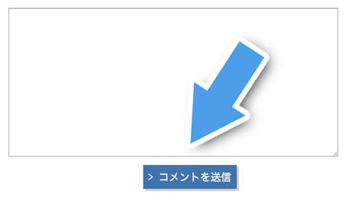 comment-button-after-1