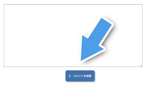 comment-button-after-2