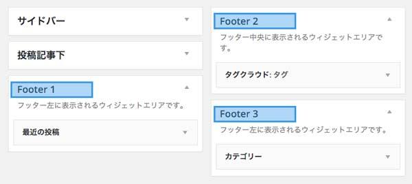 footer-3column-widget-area-1
