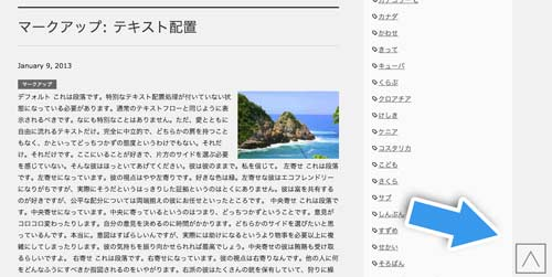 keni7-landing-page-goto-top-button-display-none-after-1