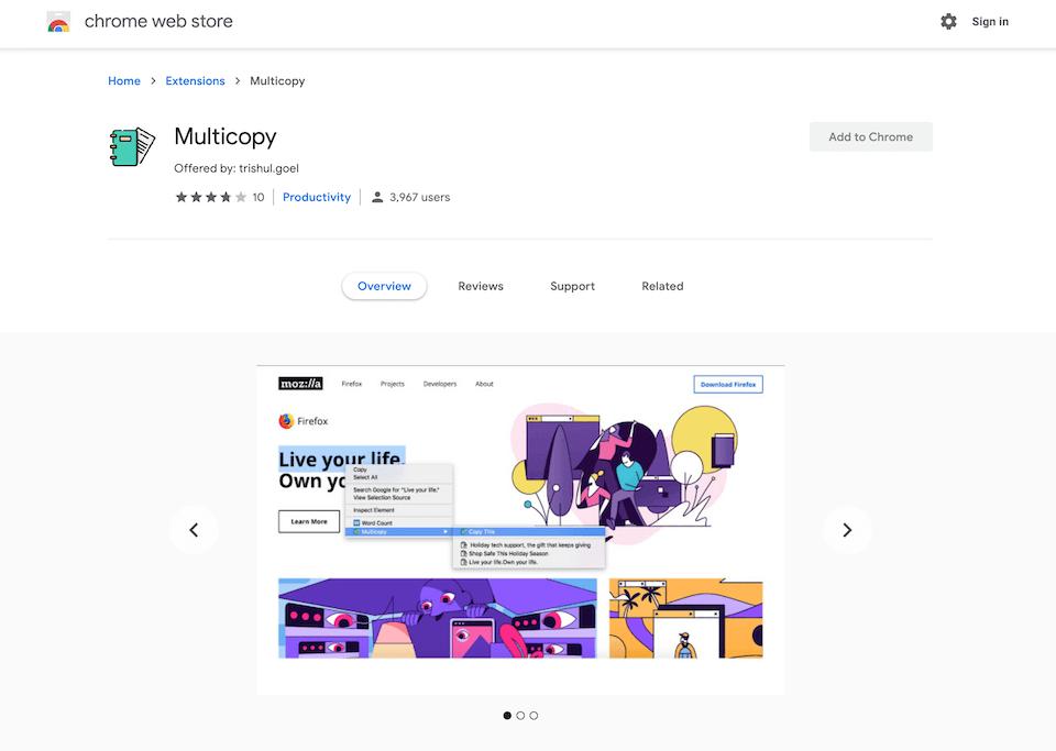 Googleクローム拡張機能「Multicopy」