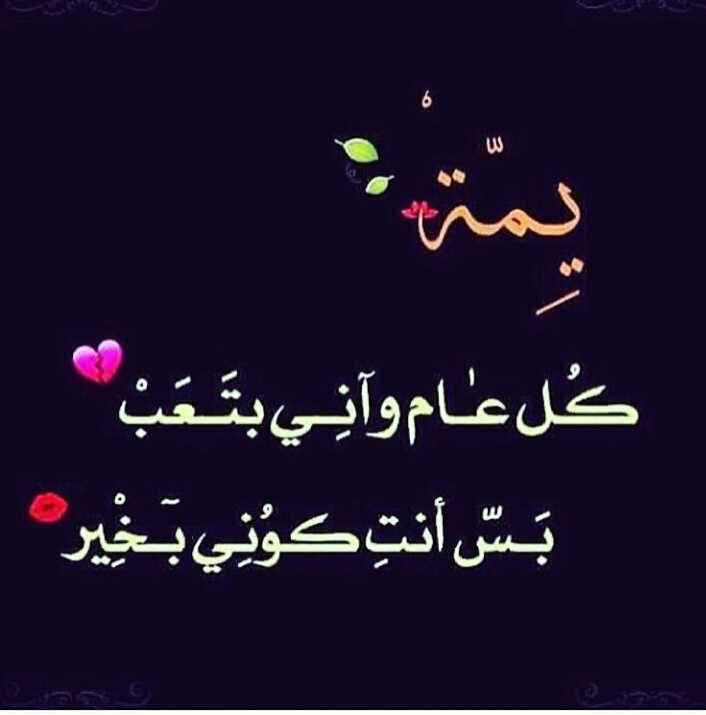 53 Images About امي الغاليه On We Heart It See More