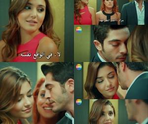146 Images About Aşk Laftan Anlamaz الحب لا يفهم الكلام