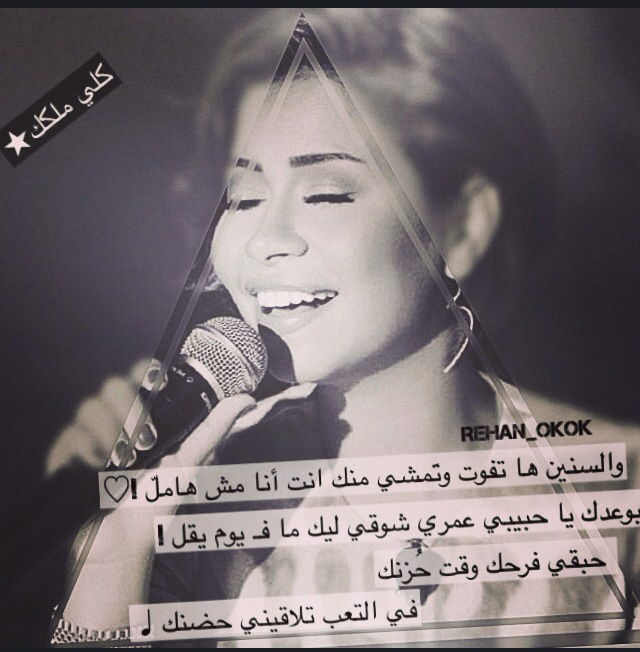 Image About Shirin In خليجي By Rasha On We Heart It