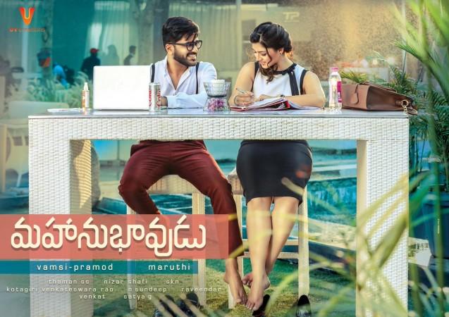 Image result for Mahanubhavudu poster