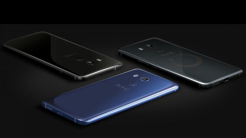 HTC U11 Além disso,