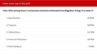 Bigg Boss Telugu 3 Elimination LIVE - Bigg Boss Telugu Week 3