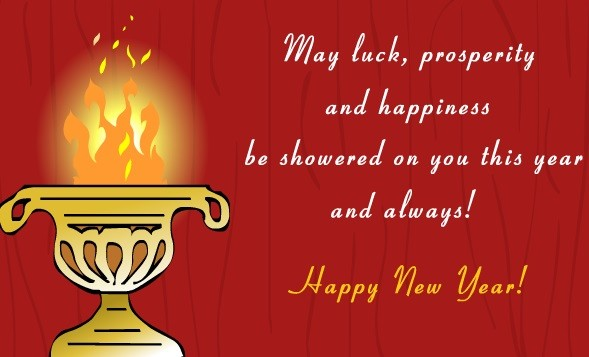 Parsi New Year 2016 Significance Best Messages Wishes