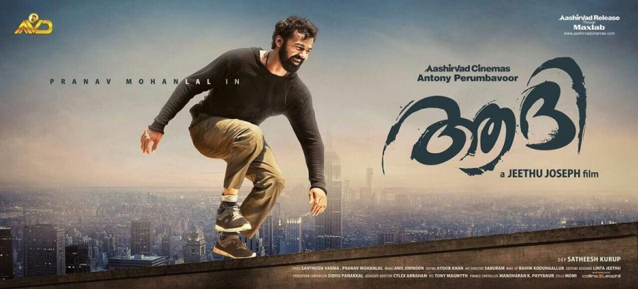 Image result for aadhi film poster