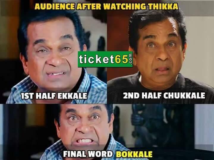 Sai Dharam Tej S Thikka Review In Funny Memes Go Viral Photos