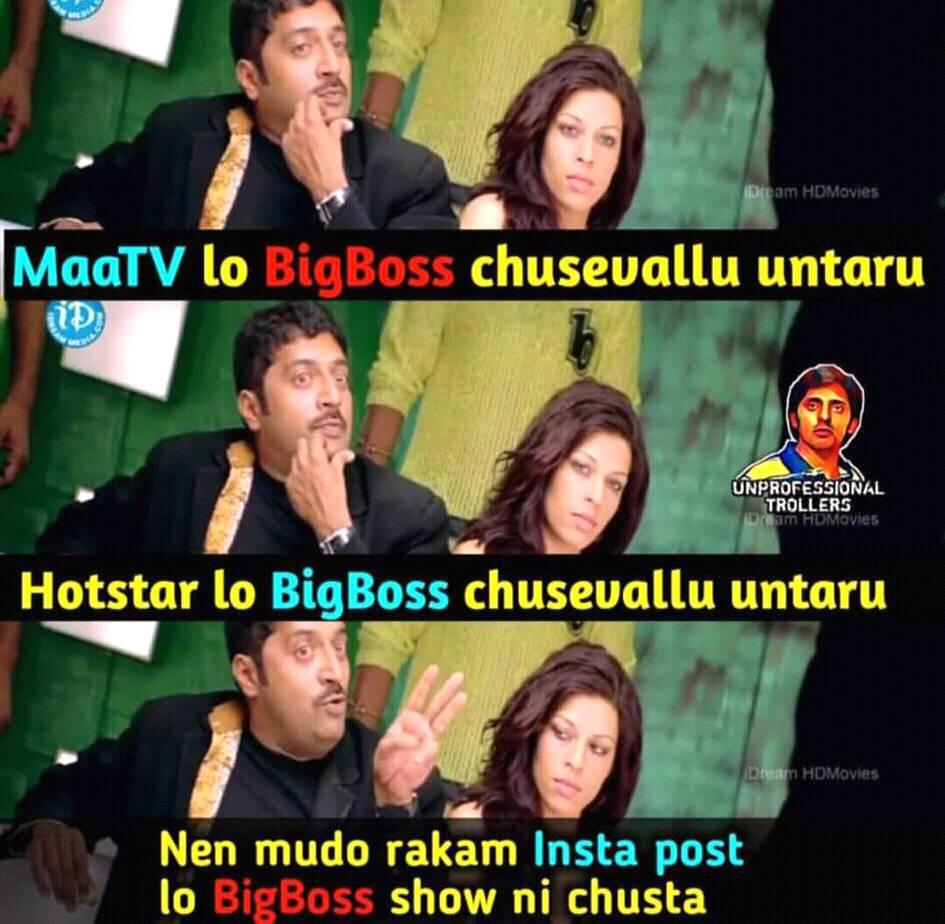 These Amusing Memes On Bigg Boss Season 2 Will Surely Make Your
