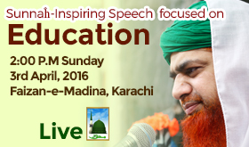 Islamic Speech focused on Education