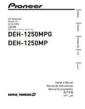 Pioneer DEH1250MPG Manuals