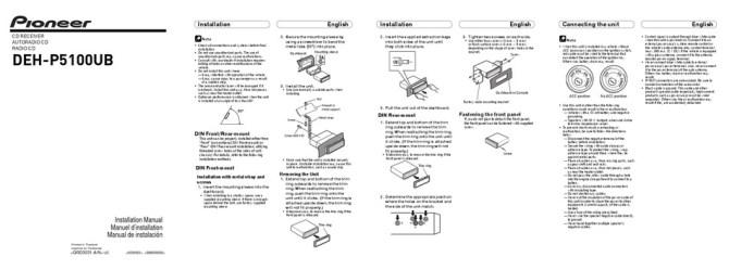 pioneer dehp5100ub installation manual pdf download